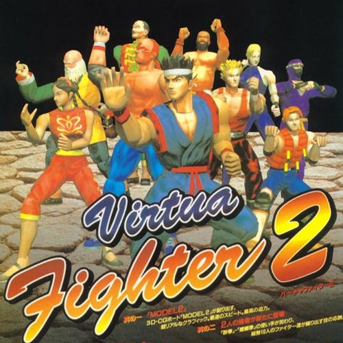 Acheter Virtua Fighter 2 Clé Cd Comparateur Prix