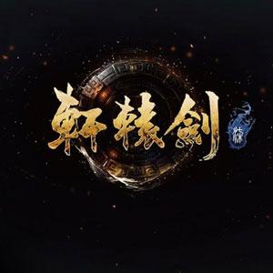 Acheter Xuan-Yuan Sword 7 PS4 Comparateur Prix