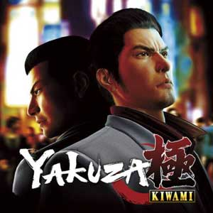 Telecharger Yakuza Kiwami PS4 code Comparateur Prix
