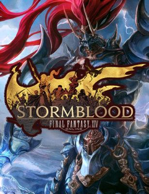 Des captures d'écran secrètes de Final Fantasy 14 Stormblood partagées par le producteur