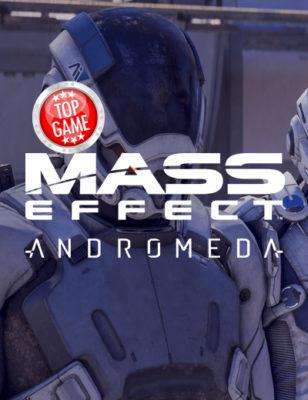 Les exigences système de Mass Effect Andromeda sont annoncées