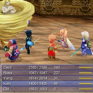 Final Fantasy 4 Combat