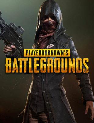 Les dénicheurs d'informations découvrent des objets de PlayerUnknown's Battlegrounds