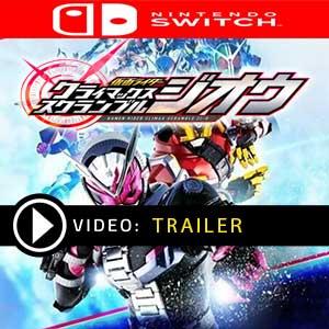 Kamen Rider Climax Scramble Nintendo Switch en boîte ou à télécharger
