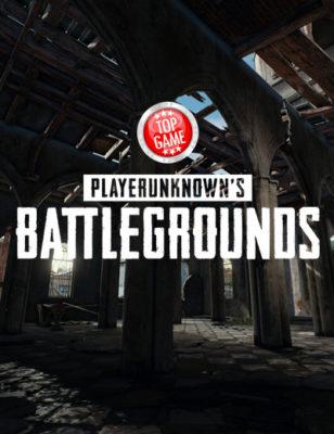 Les poêles de PlayerUnknown's Battlegrounds sont votre meilleure prochaine arme