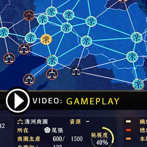 Nobunagas Ambition Taishi Gameplay Video