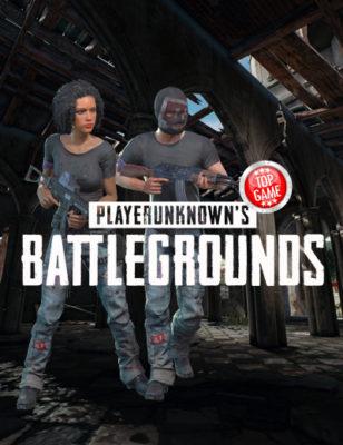 De nouveaux skins pour PlayerUnknown's Battlegrounds arrivent le 9 juin pour les joueurs éligibles