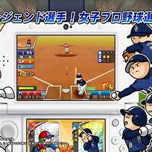 Acheter Pro Yakyuu Famista Climax Nintendo 3DS Download Code Comparateur Prix