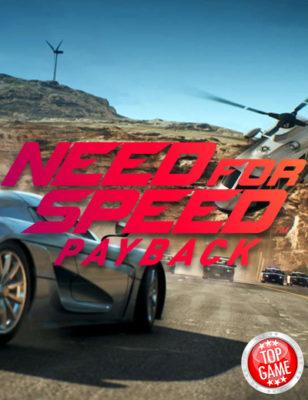 La taille du téléchargement de Need for Speed Payback est bien plus petite qu'attendue