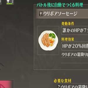 Le célèbre système de cuisson