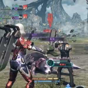 Xenoblade Chronicles X Nintendo Wii U Bataille Menu