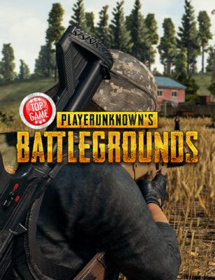 La zone bleue de PlayerUnknown's Battlegrounds devient plus mortelle